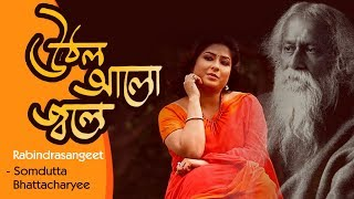 Uthlo Aalo Jwole | Somdutta Bhattacharyee| Rabindrasangeet | Audio Jukebox