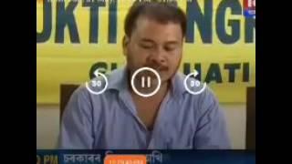 Akhil Gogoi ৰ সংবাদ মেল BJP এ নিবাচনৰ পূবে দিয়া 61 টা প্ৰতিশ্ৰুতি