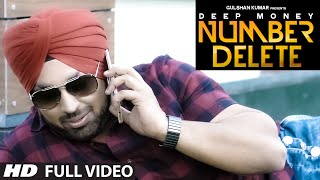 Deep Money:  Number Delete Full Song | New Punjabi Song | T-Series Apnapunjab