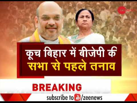 Xxx Mp4 Is Mamata Banerjee Scared Of BJP 39 S Rath Yatra In West Bengal 3gp Sex