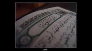 احمد العجمي - سورة التوبه كامله | Ahmed Al-Ajmi-Surah AlTaubah