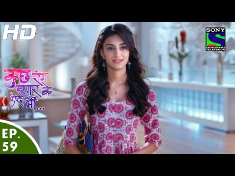 Kuch Rang Pyar Ke Aise Bhi - कुछ रंग प्यार के ऐसे भी - Episode 59 - 20th May, 2016