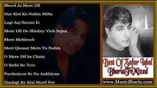 Best Of Zafar Iqbal Full Album
