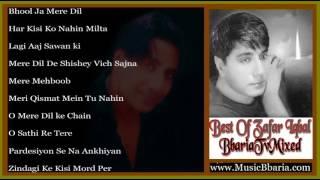 Best Of Zafar Iqbal Full Album