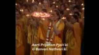 Radha Krishna - Aarti Pritam Pyari Ki - ANAND
