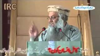 Kamil Insan Kaun Sheikh Talib Ur Rahman