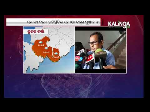 Xxx Mp4 Depression In Bay Of Bengal May Trigger Heavy Rains In Odisha IMD 3gp Sex