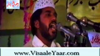 URDU NAAT( Yun To Lakhon )SALEEM SABRI IN SIALKOT.BY Visaal