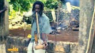 "Official Music - Stephen ""Ragga"" Marley ft Spragga Benz & Damian Marley ""Bongo Nyah"""