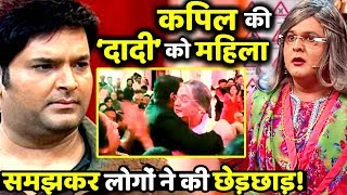 Dadi Aka Ali Asgar Gets Molested By Drunken People At A Marriage!