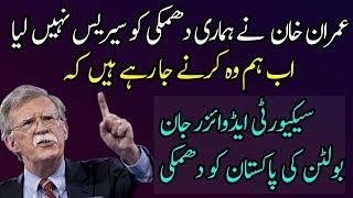 John Bolton Has Given a Message of Pentagon to Pakistan