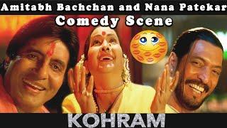 Amitabh Bachchan and Nana Patekar Comedy Scenes | Kohram Movie