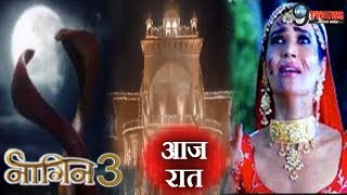 Naagin 3: 4th June 2018   Colors TV Serial    Second Episode   Full Story REVEALED   LATEST UPDATE