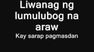 Kundiman lyrics