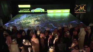 Riyadh Metro Launch - ADA