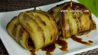 Eggplant Wrap Recipe 4K