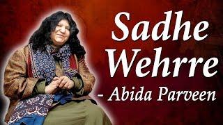 Abida Parveen Classical Hits | Kafian Bullhe Shah | Sadhe Wehrre