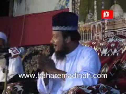 Life of Sayyidina RasulAllah Bangla Mawlana Abu Sufyan Abidi al Qadri