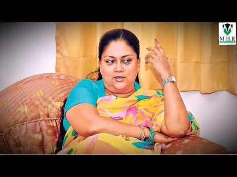 Xxx Mp4 राजशाही से राजनीति तक वसुंधरा राजे के संघर्ष की कहानी Inside Story Of Vasundhara Raje Scindia CM 3gp Sex