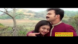 Evergreen Film Song | Azhake Kanmaniyee | Kasthooriman | Malayalam Film Song