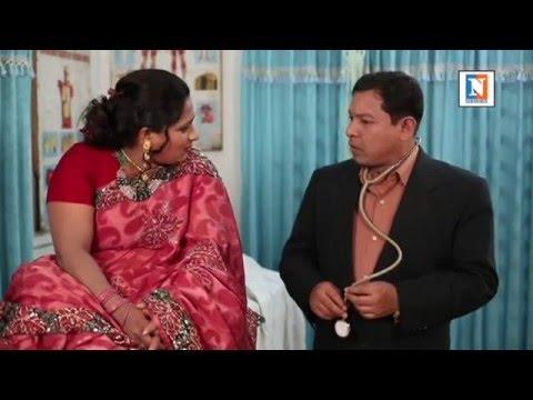 House wife Romance with Doctor (ডাক্তার-রোগীর রামলীলা)