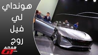 هيونداي لي فيل روج -  معرض جنيف للسيارات 2018