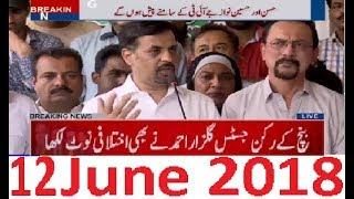 Mustafa Kamal PSP Media Talk Bashes MQM Farooq Sattar 12 June 2018 | MQM Amir Khan