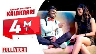 KALAKAARI (OFFICIAL VIDEO) - HARMAN CHEEMA || RANDY J || NEW PUNJABI SONGS 2017 || DESI SWAG RECORDS