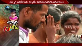 Child in Borewell: All Rescue Operations Failed to Save the 18-months-Old Girl || NTV
