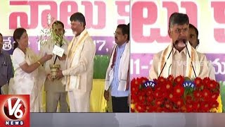 AP CM Chandrababu Launches Tree Planting Program In Amaravathi | V6 News