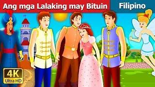 Ang mga Lalaking may Bituin | Kwentong Pambata | Filipino Fairy Tales