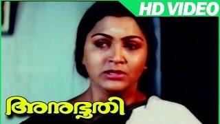Anubhoothi Malayalam Movie | Scenes | Kushboo Shouting with Kaveri | Kushboo | Suresh Gopi