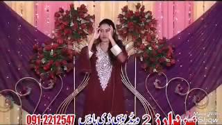 Gul rukhsar pashto song