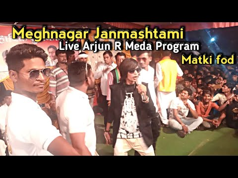 Xxx Mp4 Meghnagar Janmashtami Matki Fod Arjun R Meda Narmada Cancel Full Video 3gp Sex