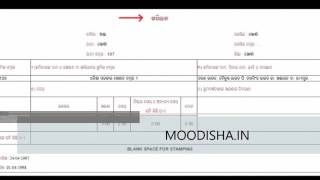 How to find land record in Bhulekha - Odisha Land Portal ? - Moodisha.in