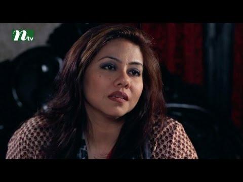 Bangla Natok - Akasher Opare Akash l Shomi, Jenny, Asad, Sahed l Episode 04 l Drama & Telefilm