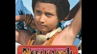 Neelkanth Promotional Video
