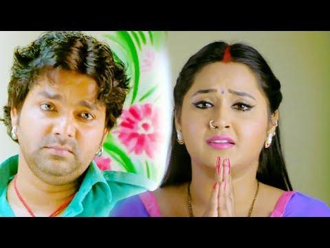 Xxx Mp4 Pawan Singh Aur Kajal Raghwani Full HD Bhojpuri Video Scene Movie Tere Jaisa Yaar Kahan 3gp Sex