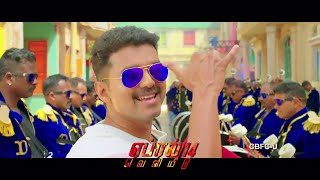 Jithu Jilladi Promo Video Song | Theri | Vijay | Tamil