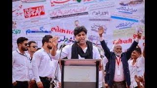 koi laa ke dede mujhe laal mera || Imran Pratapgarhi's heart Touching Nazm in Aurangabad Protest