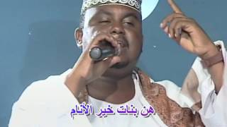 مدحة سيدنا عثمان بن عفان رضي الله عنه محمد عبد الغفور المجنوني