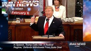 Iran news in brief, February 6, 2019
