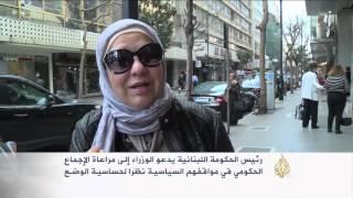 الأزمة مع السعودية تلقي بثقلها على لبنان