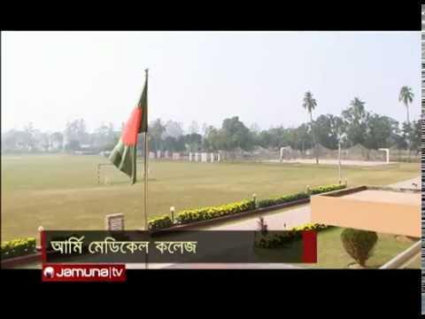 Xxx Mp4 Bangladesh Army Medical College 3gp Sex