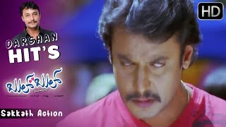 Darshan's challenging fight scenes | Kannada Scenes | Bul Bul Kannada Movie | Sharan, Dr.Ambarish