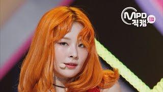 [Fancam] Red Velvet SeulGi - Russian Roulette KPOP FANCAMㅣM COUNTDOWN 20160908 EP.492
