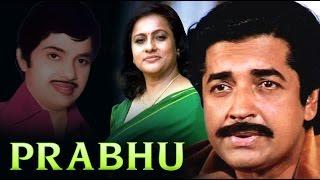 Prabhu 1979: Full Malayalam Movie   Latest Malayalam Movies   Jayan   Prem Nazir   Seema