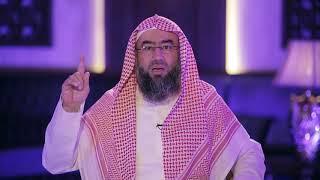 الحلقة 5 برنامج قصة وآ ية 2 الشيخ نبيل العوضي
