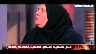 لقاء مع امهات شهداء الثورة 2011