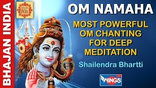 OM NAMAHA | MOST POWERFUL OM CHANTING FOR DEEP MEDITATION | MUST LISTEN